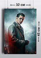 Плакат А3, Готэм 12