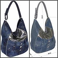 Сумка женская комбинация парча + джинсовая ткань синяя, голубая,серая