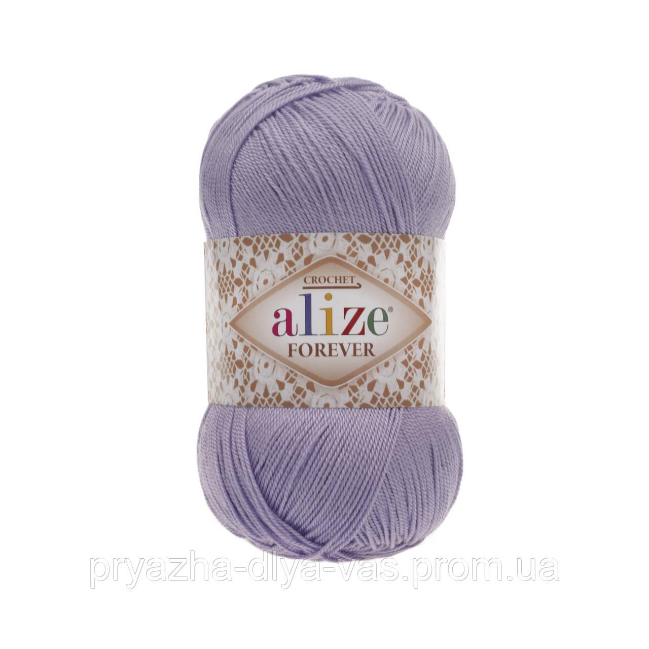 Летняя акриловая пряжа (100% микрофибра; 50г/300м) Alize Forever 158(лиловый)