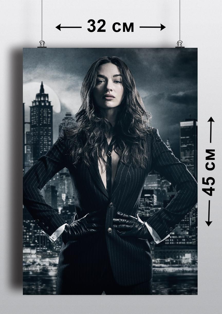 Плакат А3, Готэм 17