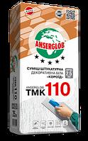 """Декоративна штукатурка Anserglob ТМК 110 """"Короїд"""" (білий) 3.5 мм"""