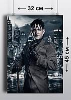 Плакат А3, Готэм 18