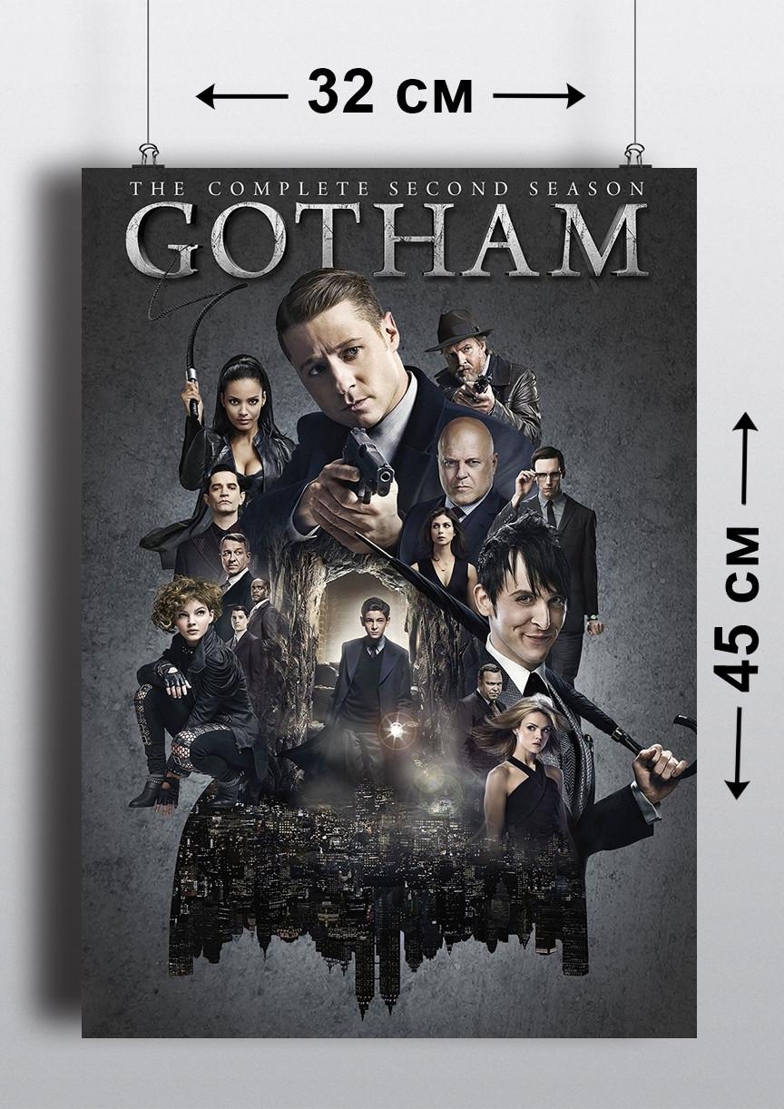Плакат А3, Готэм 22