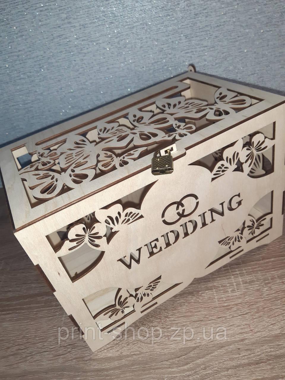 """Свадебная шкатулка для денег. Семейный банк """"Wedding"""" с замочком"""