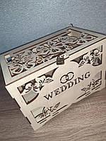 """Свадебная шкатулка для денег. Семейный банк """"Wedding"""" с замочком, фото 1"""