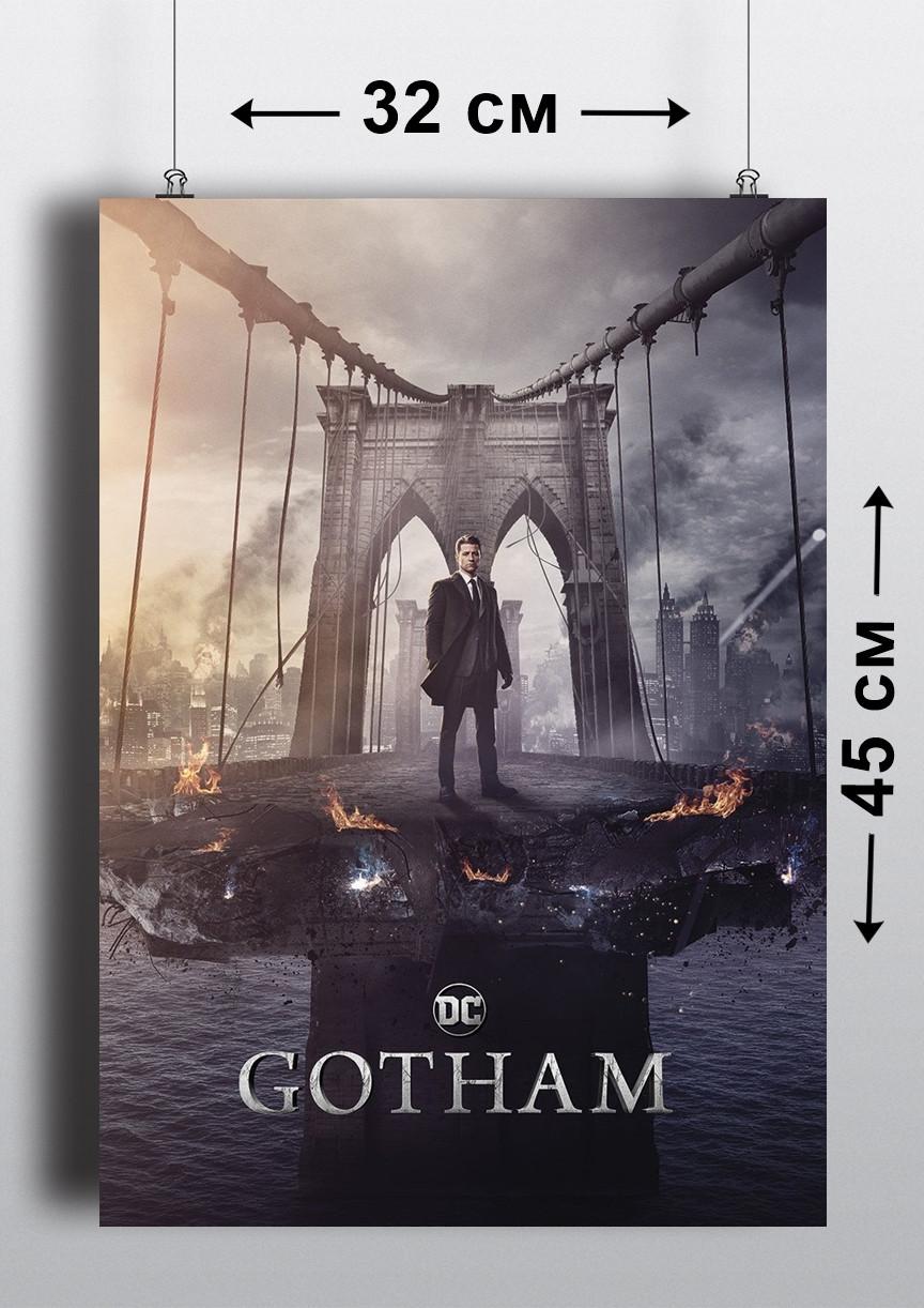 Плакат А3, Готэм 25