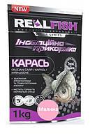 Карповая прикормка Real Fish Карась Малина