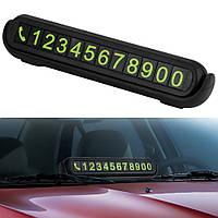 Табличка с номером телефона під лобовое стікло автомобіля з ароматизатором