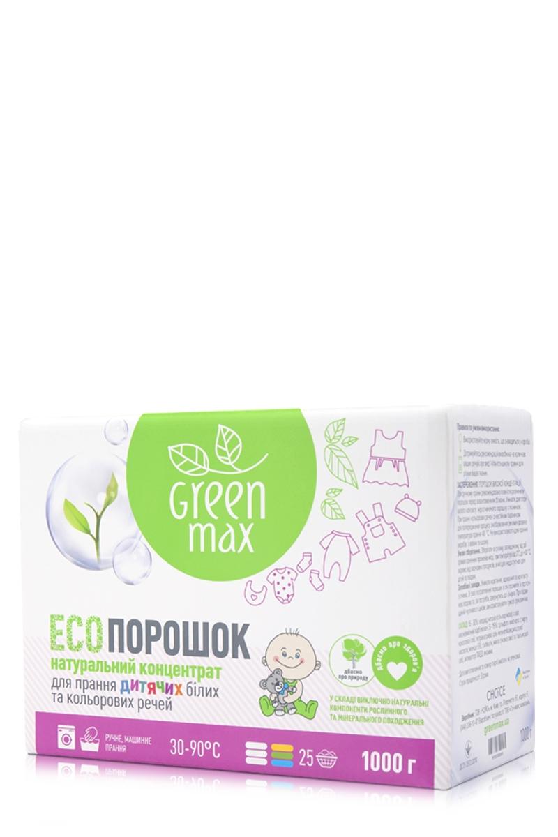 ЕКО дитячий порошок для прання білих і кольорових речей ТМ Max Green