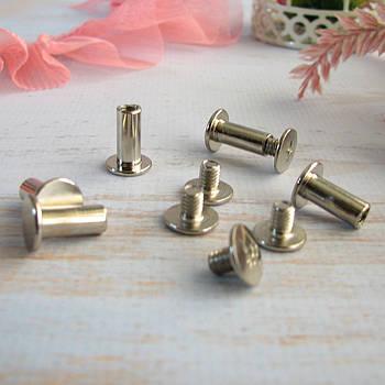 Болты, винты М5,серебро 9*11мм, 2шт