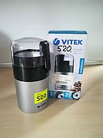 Термос VITEX
