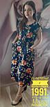 Сукні штапельні. 19921, фото 3