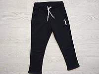 Спортивные штаны для мальчика Тёмно-синий р. 122 (66 см)
