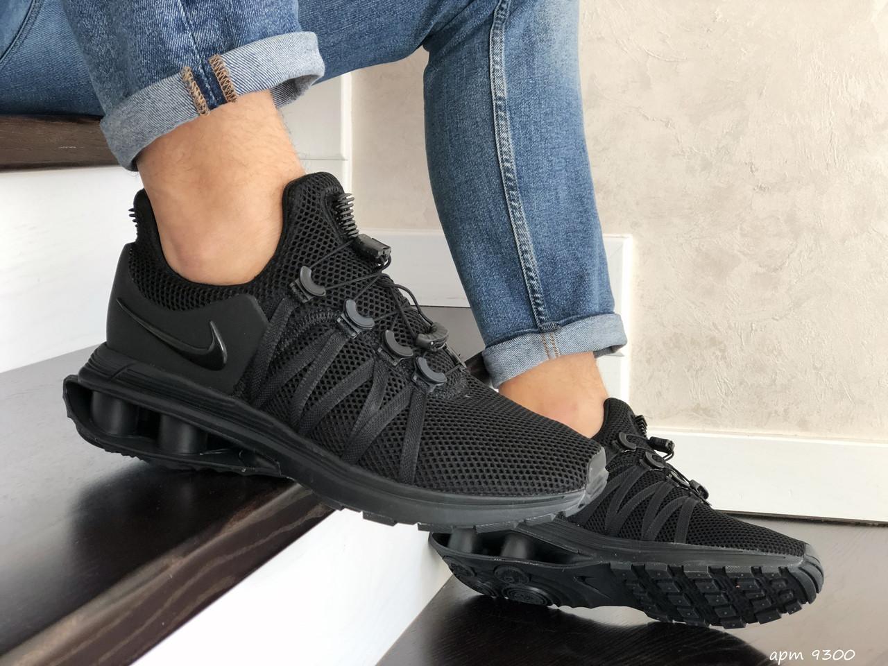 Модные мужские кроссовки Nike Shox Gravity,черные