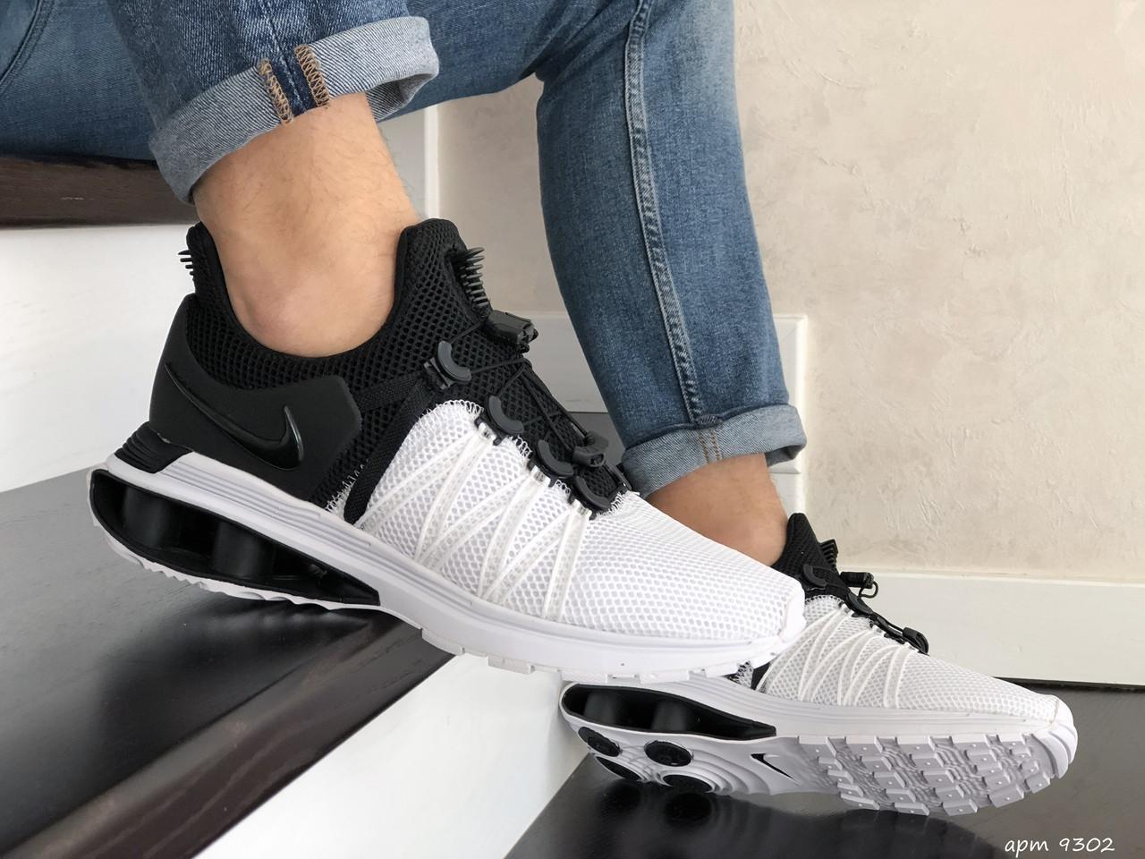 Модные мужские кроссовки Nike Shox Gravity,белые