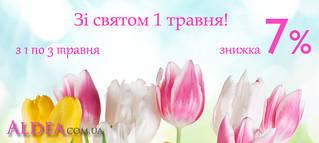 С Днем Труда и Весны - Скидка 7% на все заказы с 1 по 3 мая