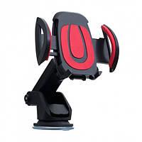 Автомобільний тримач для телефону XO C3 чорний-червоний