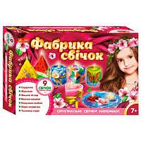 """Набор для творчества Ranok-creative  9 в 1 """"Фабрика свечей """" 15100454У"""