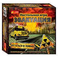 """Настольная игра Ranok-Creative """"Эвакуация"""" 13120041Р"""