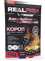 Карповая прикормка Real Fish Карп Кислая Груша 1кг