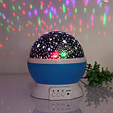 Дитячий нічник зоряного неба Star Master Dream Rotating, фото 3
