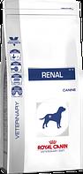 Корм Royal Canin Veterinary Diet Renal для собак с нарушеннием работы почек 2 кг