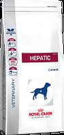 Корм Royal Canin Veterinary Diet Hepatic для собак с нарушеннием работы печени 1,5 кг