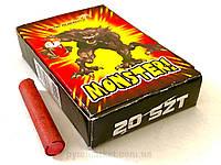 Петарди Корсар 2 Monster K0202 Максем, 20 шт/уп