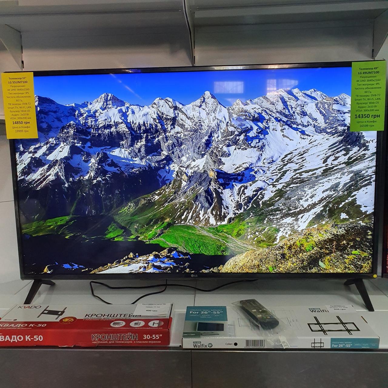 Телевизор 55 LG55UM7100 (4KU HD3840x2160 / IPS 60ГЦ / DVBT2,SmartTV)