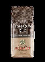 Кофе в зернах Garibaldi Espresso Bar 1 кг (ОПТ)