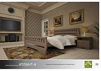 """Кровать деревянная серии """"Атлант"""""""