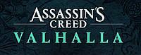 Новая серия игровой вселенной Ассасинов Assassins's Creed Вальгалла представлена миру.