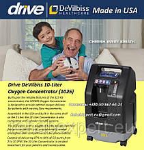 Концентратор Кисню Drive DeVilbiss 1025DS Oxygen Concentrator 10L