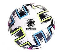 Футбольный мяч adidas Uniforia Club Ball FH7356