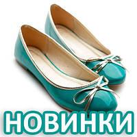 Чтобы выглядеть стильно и красиво, не обязательно носить высокий каблук