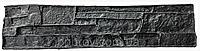 """Полиуретановый штамп """"Нарезка"""" из серии """"Аляска"""" для настенной печати по бетону и штукатурке 480*105 мм"""