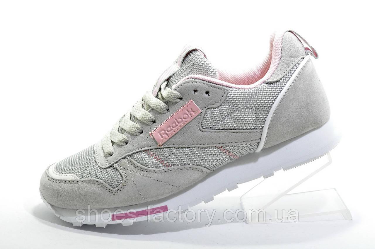 Кроссовки женские в стиле Reebok Classic Leather, Beige\Pink\White