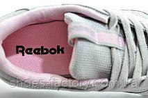 Кроссовки женские в стиле Reebok Classic Leather, Beige\Pink\White, фото 2