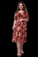 Платья для полных девушек больших размеров с цветочным принтом C85S-16 терракотовое