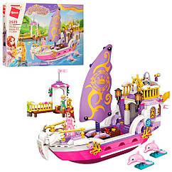Конструктор Qman 2609 розовая серия,корабль,фигурки, 456 дет.