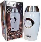 Кофемолка DSP KA-3002, 200 Вт. Объем 50г., фото 6