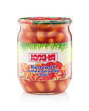 Фасоль в томатном соусе ТМ «Модна кухня», 0.5л.