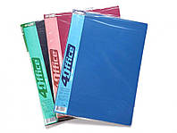 Папка с 10 файлами 4Office № 4-222