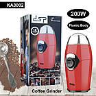 Кофемолка DSP KA-3002A, 200 Вт. Объем 50г., фото 8