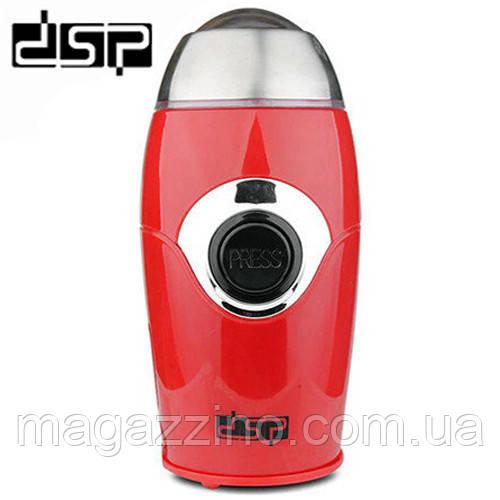 Кофемолка DSP KA-3002A, 200 Вт. Объем 50г.