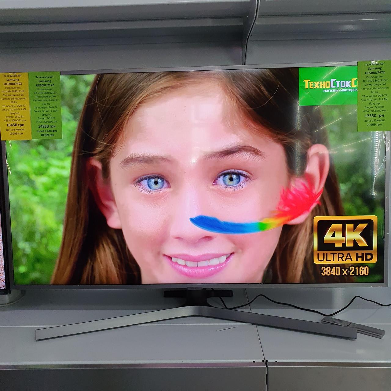 Телевизор 50Samsung UE50RU7172 (4KUHD 3840x2160/VA / 100ГЦ / DVBT2,SmartTV)