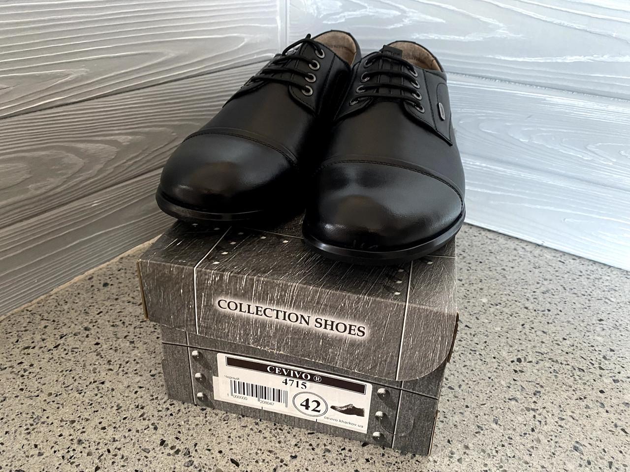 Мужские кожаные туфли CEVIVO Черные, классика с имитацией шнурка