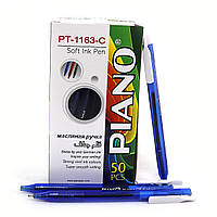 PT-1163  шариковая синяя ручка автомат масляная Piano 50  штук в упаковке