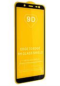 Защитное стекло Full Cover 9D на Samsung J6 2018 / J600  Black