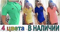 "Платье летнее ""Hermes"",размеры 42-48."